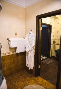 Welcome, Hotels  Dnipro - big - 41