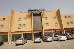 Photo of Raoum Inn Shaqra