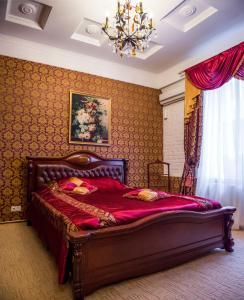 Welcome, Hotels  Dnipro - big - 75