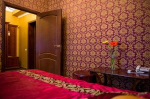 Welcome, Hotels  Dnipro - big - 84