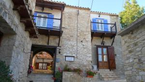 Traditional Village Houses v Skarinou – Pensionhotel - Penzioni