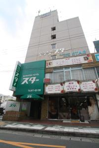 Business Hotel Star, Hotels  Beppu - big - 5