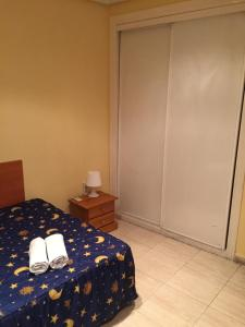 Appartamento Apartamentos Sleeping in Madrid, Madrid