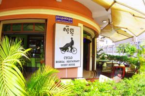 Cyclo Hotel Bar Restaurant
