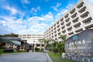 Hotel Royal Chihpin, Hotel  Wenquan - big - 1