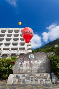 Hotel Royal Chihpin, Hotely  Wenquan - big - 46