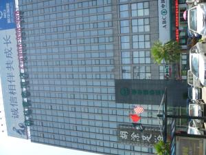 Greentree Inn Jiujiang Railway Station Business Hotel