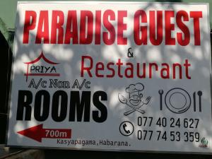 Paradise Guest House, Guest houses  Habarana - big - 95