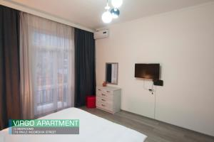 Tbilisi Core Apartments, Appartamenti  Tbilisi City - big - 7