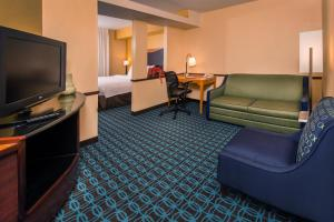Fairfield Inn Dulles Airport Chantilly, Szállodák  Chantilly - big - 8