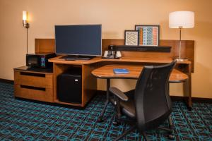 Fairfield Inn Dulles Airport Chantilly, Hotel  Chantilly - big - 11