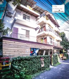 Baan Ha Guest House, Bed and breakfasts  Chiang Mai - big - 16