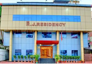 Photo of Rj Residency