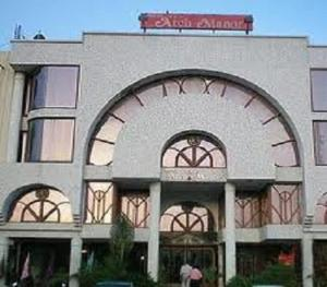 Photo of Hotel Arch Manor