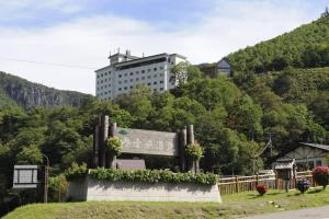 Photo of Hotel Taisetsu
