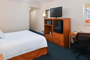 Fairfield Inn and Suites by Marriott Elk Grove, Hotely  Elk Grove - big - 9