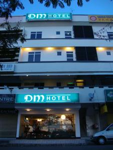 Photo of Dm Hotel