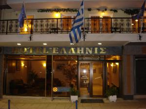 Hotel Hellinis