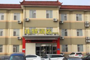 Grace Inn Jinan Exhibition Center Olympic Road Branch, Проживание в семье  Цзинань - big - 1