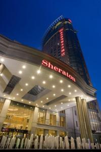 Photo of Sheraton Urumqi