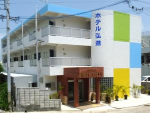 Photo of Hotel Koushin
