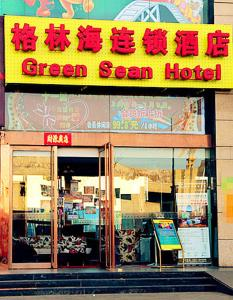 Taiyuan Green Sean Hotel Chain