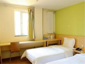 Mainland Chinese Citizens - Special Offer - Twin Room