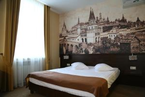 Hotel Altay Hotel, Moscow