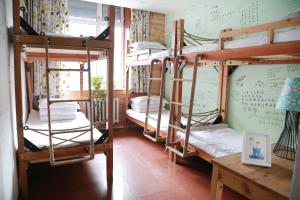 Harbin North International Youth Hostel, Hostels  Harbin - big - 34