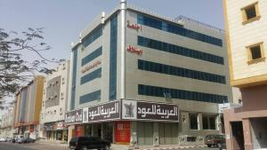 Elaf Furnished Apartments, Hotels  Taif - big - 17