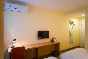 Home Inn Yiyang Xiufeng Lake Park Qiaonan, Hotels  Yiyang - big - 17