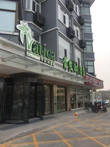 Vatica Hotel Miyun Branch, Hotely  Miyun - big - 48