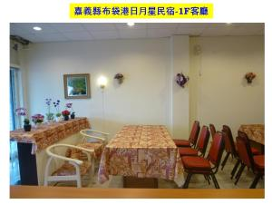 Sun Moon Star Hostel, Privatzimmer  Budai - big - 43