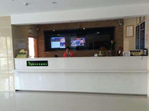 Vatica Hotel Miyun Branch, Hotely  Miyun - big - 27