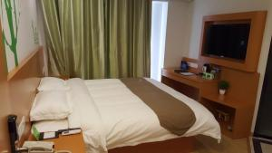 Vatica Hotel Miyun Branch, Hotely  Miyun - big - 4
