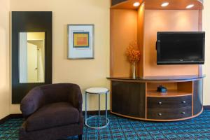 Fairfield Inn & Suites St. Cloud, Отели  Saint Cloud - big - 27