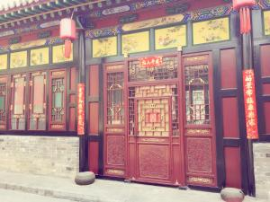 Pingyao Old Mao Home Inn, Guest houses  Pingyao - big - 7