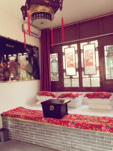 Pingyao Old Mao Home Inn, Guest houses  Pingyao - big - 8