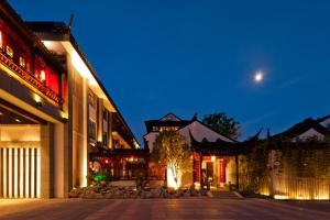 Photo of Scholars Hotel Ping Jiang Fu Suzhou