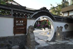 Photo of Mt.Emei Hostel 3077