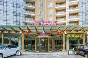 Zhongyin Crown International Apartment, Апартаменты  Сучжоу - big - 25