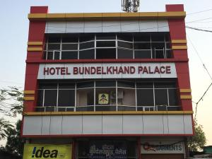 Hotel Bundelkhand Palace, Hotely  Lalitpur - big - 1