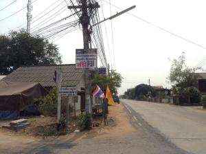 Ada's Place, Pensionen  Ubon Ratchathani - big - 15