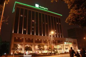 Photo of Holiday Inn Suzhou Youlian