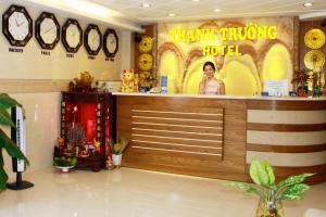 Photo of Thanh Truong Hotel