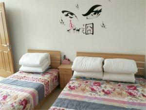 Jin Zi Farmstay, Farmy  Peking - big - 6