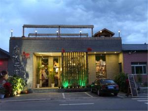 Beijing Yunshui Huaxi Holiday Hotel, Hotely  Miyun - big - 1
