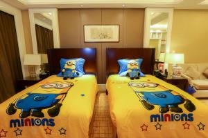 Your World International Conference Centre, Hotels  Yiwu - big - 17