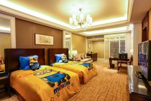 Your World International Conference Centre, Hotels  Yiwu - big - 16