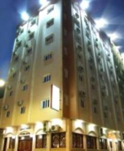 Photo of Al Safeer Hotel